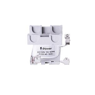 Катушка управления iPower F380 (40-95А) АС 380V, фото 2