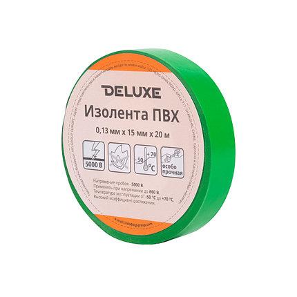 Изолента Deluxe ПВХ 0,13 х 15 мм (зелёная), фото 2