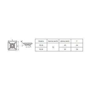 Площадка самоклеющаяся Deluxe ПС-20 (20х20) мм, фото 2