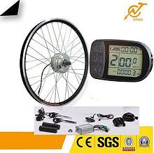 Эл. набор. Мотор-колесо 36 V 350 W бесщёточный. Дисплей LCD 5. Обод 20 '', 26 '', 27.5 ''. Без аккумулятора