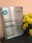 Hewlett Packard Казахстан удостоил нашу компанию наградой The Best Business Mobility Reseller 2017