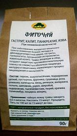 Фиточай Гастрит, колит, панкреатит, язва (при пониженной кислотности), 90 гр