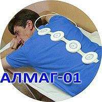 Аппарат АЛМАГ 01 (3 года гарантии)