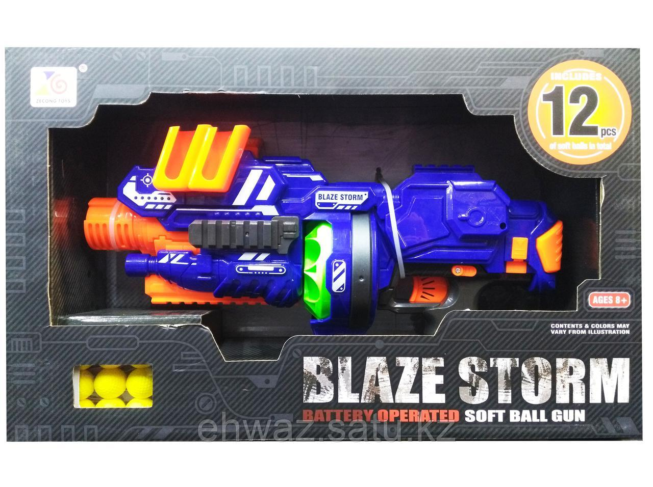 Бластер Blaze Storm на батарейках
