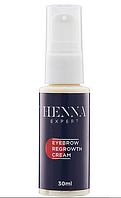 Активатор роста бровей «Henna Expert»