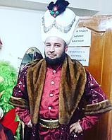 Костюм султана на прокат в Алматы