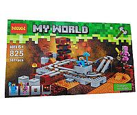 """Детский конструктор """"My World"""" 387 деталей"""