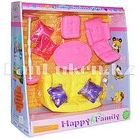 Игровой набор кукольной мебели Happy Family (гостиная)