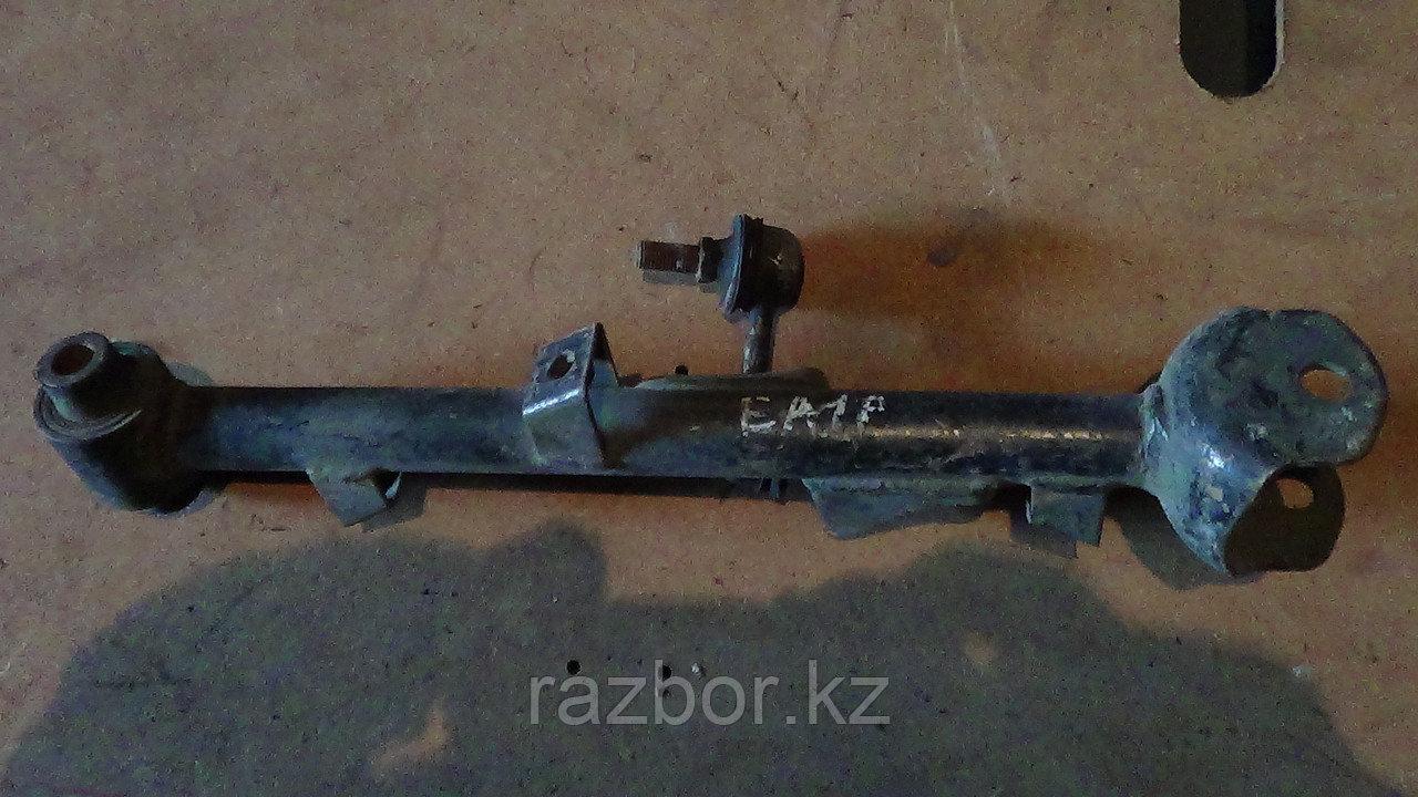Рычаг задний продольный Mitsubishi Galant (EA1A)