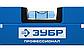 """(34589-060) Уровень ЗУБР """"ПРОФЕССИОНАЛ"""" """"МАГНИТ"""" с перископом, 600мм, фото 2"""