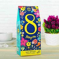 """Чай чёрный 100 г с лимоном и мятой """"8 Марта"""", синий с желтым, фото 1"""
