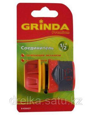 Соединитель GRINDA Premium с запирающим механизмом, пластмассовый с TPR, 1/2, 8-426427 , фото 2