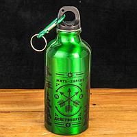 """Бутылка для воды """"Жить-значит действовать"""", 400 мл, фото 1"""