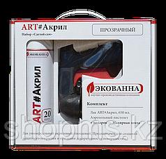 """AeroDIY №2 """"ART#Акрил"""" — АЭРОЗОЛЬНЫЕ НАБОРЫ"""