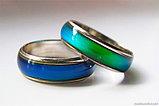 Кольцо настроения! Волшебное кольцо, которое меняет цвет! Хамелеон, фото 5