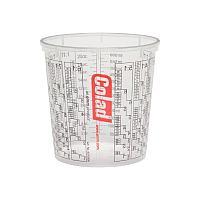 Одноразовые мерные стаканчики со шкалой Colad 2300 мл