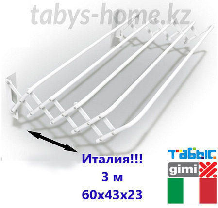 Настенная сушилка для белья GIMI 3 метра Brio Super 60, фото 2
