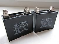 CBB61, 2 мкф(2mF), 450 В(450v), 5%, Конденсатор пусковой