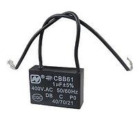 Конденсатор пусковой CBB61 1мкф 400v