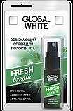 Global White Освежающий Спрей 15 МЛ, фото 2