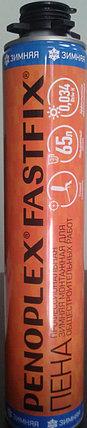 Зимняя монтажная пена PENOPLEX FASTFIX, фото 2