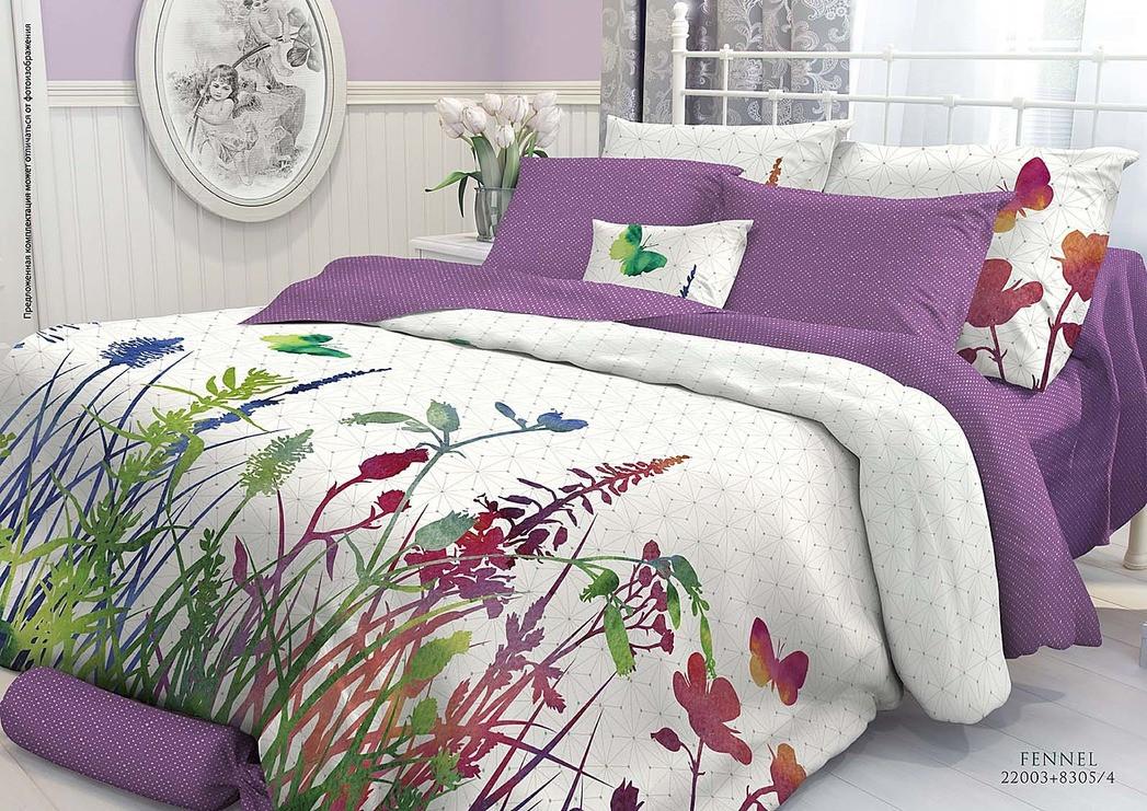 Комплект постельного белья, fennel