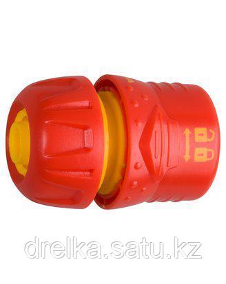 Соединитель GRINDA пластмассовый с запирающим механизмом, 3/4, 8-426328, фото 2