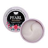 Гидрогелевые патчи с жемчугом и маслом ши Koelf Pearl&Shea Butter EyePatch(60шт), фото 3
