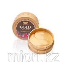 Гидрогелевые патчи с золотом и маточным молочком Koelf Gold&Royal Jerry Eye Patch(60шт)