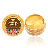 Гидрогелевые патчи с золотом и маточным молочком Koelf Gold&Royal Jerry Eye Patch(60шт), фото 2