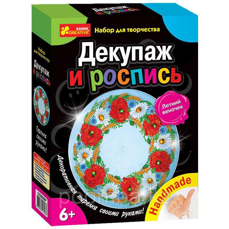 """Набор для творчества """"Декупаж и роспись"""" - Летний веночек"""