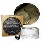 Гидрогелевые патчи с золотом и жемчугом Pettifee Black Pearl+Gold Hydrogel Eye Patch, фото 2