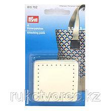 Фиксирующие накладки для ручек сумки бежевый 4шт Prym