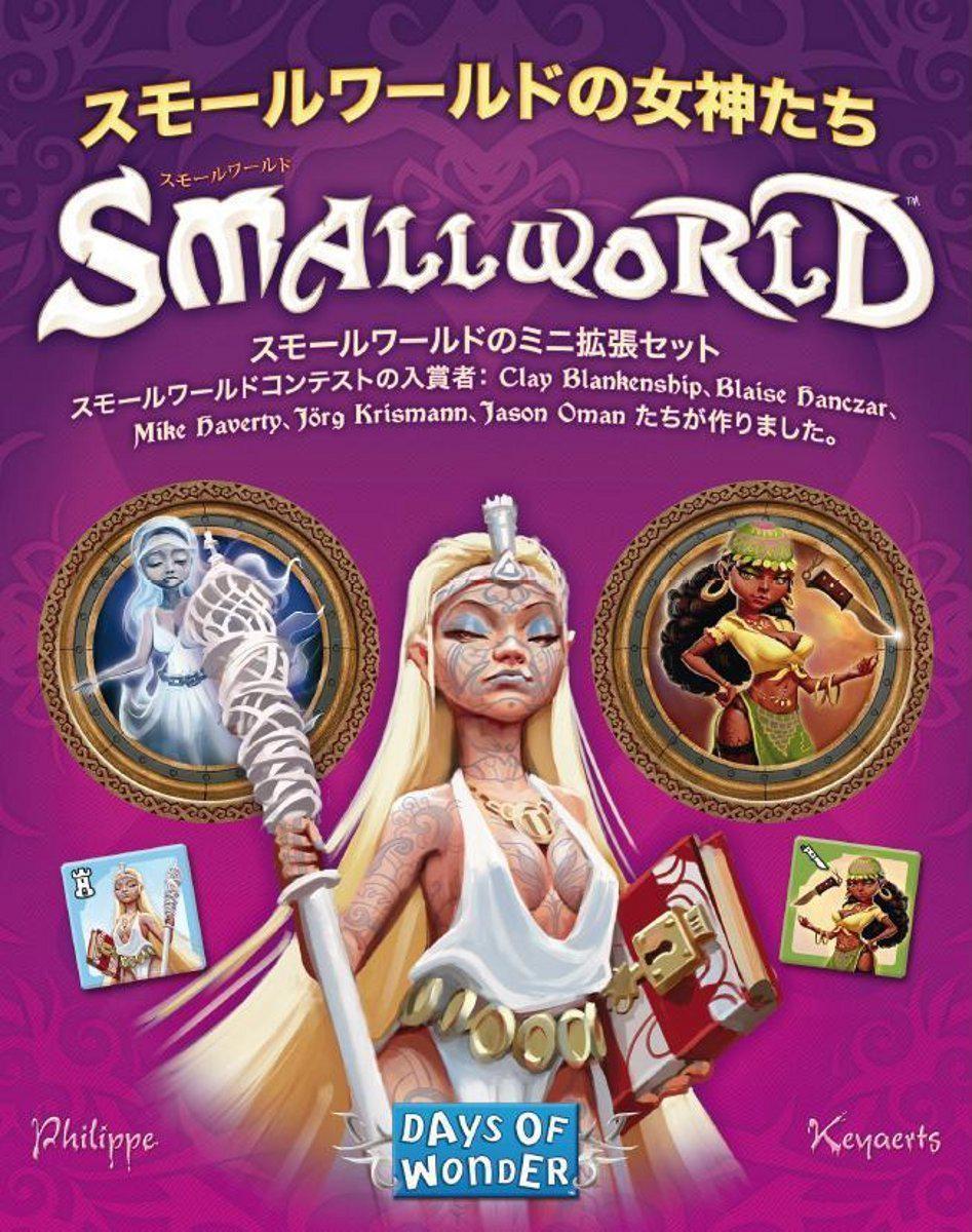 Настольная игра: SmallWorld: Grand Dames ( Маленький Мир: Крутые Дамочки)
