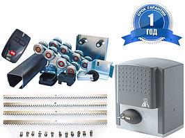 Комплект для изготовления и автоматизации откатных ворот весом 600 кг. шириной проезда 5м  KKMU-800