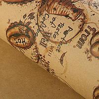 "Бумага упаковочная крафт ""Кофейный аромат"", 70 х 100 см, фото 1"