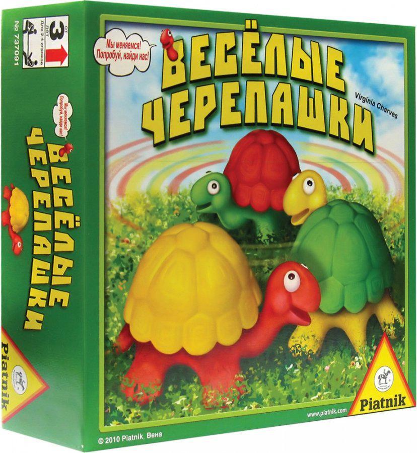 Настольная игра Весёлые Черепашки