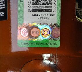 Комбинированные марки