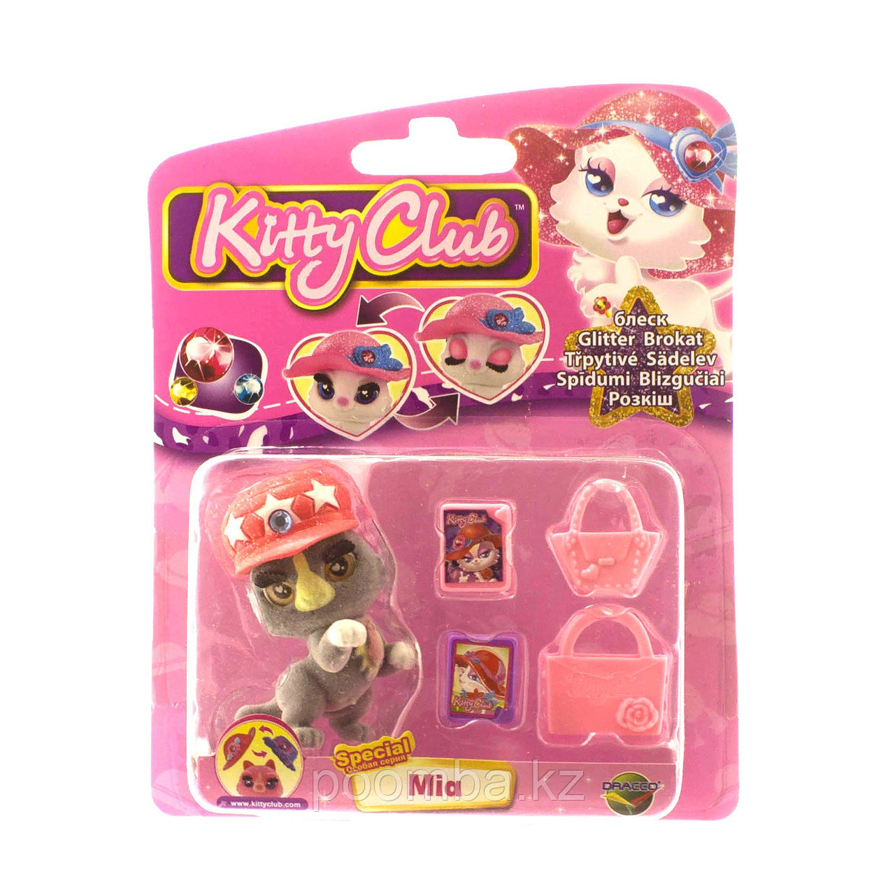 Фигурка Kitty Club «Mia» с аксессуарами в блистере