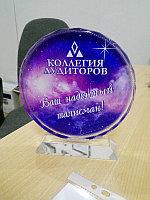 Наградная стела из стекла с цветной печатью