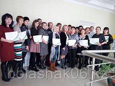 семинар в городе Павлодар. Общая фотография с участниками