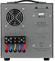 Стабилизатор напряжения Ресанта АСН 10000/1 Ц, фото 2