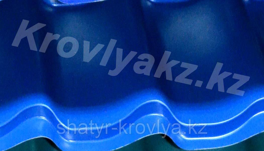 Металлочерепица Монтеррей (RaLL 5005 глянец - голубой)