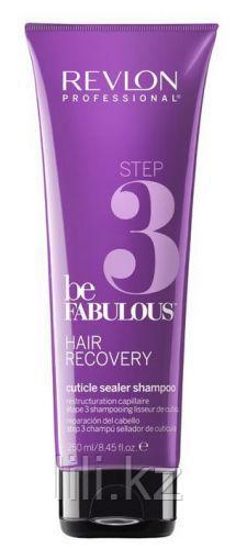 Шампунь запечатывающий кутикулу Шаг 3 - Revlon Be Fabulous Hair Recovery Cuticle Sealer Shampoo 250 мл.