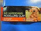 Полимерная глина Air hardening Clay , 500 грамм, фото 2