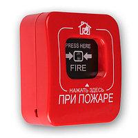 Астра-4511 (Извещатель пожарный ручной, радиоканальный)