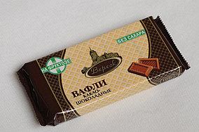 "Вафли ""Какао-шоколадные"" на фруктозе 105г."