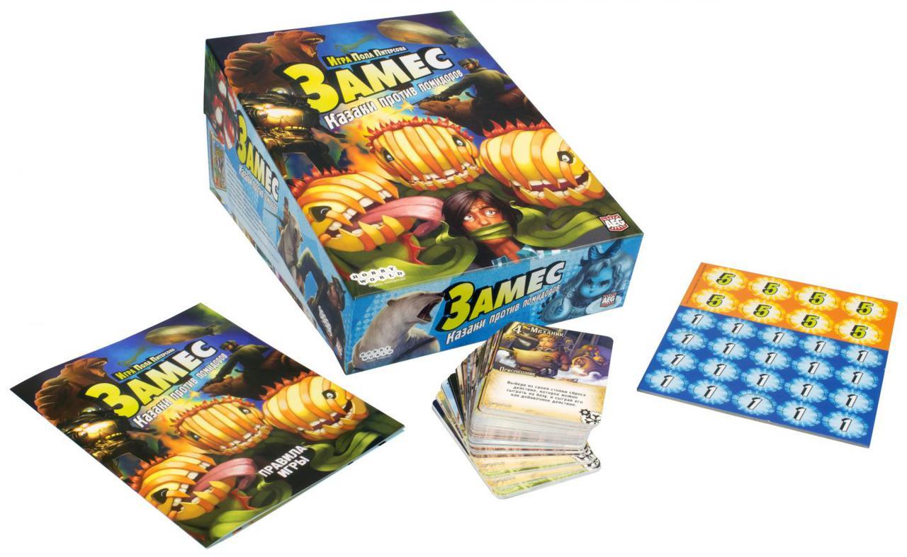 Настольная игра: Замес: Казаки против помидоров - фото 2