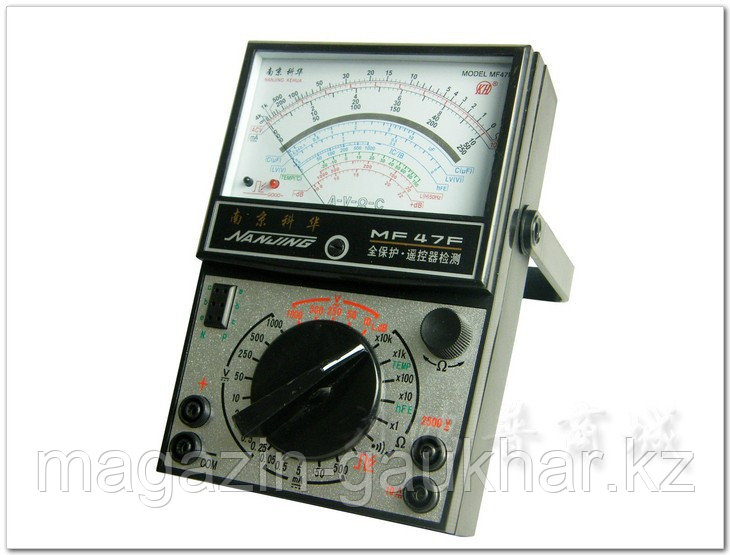 Цифровой мультиметр  MF47F