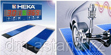 """Электронный площадочный стенд """"Универс Болид UB2"""" для проверки тормозных систем, HEKA (Германия)"""